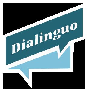 Dialinguo – Agence de traduction Logo